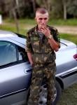 Sergey, 23  , Ivanava
