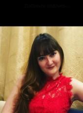 Oksana, 31, Russia, Saint Petersburg