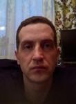 Андрей, 35 лет, Нерехта