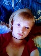 Aleksandra, 24, Russia, Khanty-Mansiysk