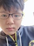 昕兒, 25, Kaohsiung