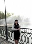 Татьяна - Арсеньев