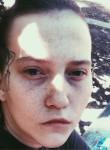 Ivanova, 24, Samara
