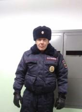 Денис, 35, Россия, Якутск