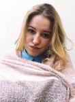 Юлия - Пермь