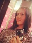 Irina, 27  , Chernogorsk