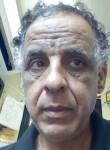 ישראל, 53  , Rishon LeZiyyon