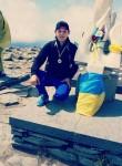 віталік, 19 лет, Полтава