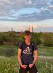 ruslan, 21, Kryvyi Rih