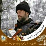 كمال, 45  , Ain Smara