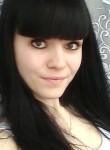 Anechka, 29  , Yugorsk