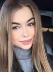 Я Valentina ищу Парня от 18  до 30