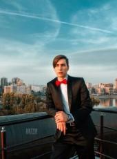 Daniil, 29, Russia, Kingisepp