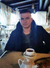 Михайло, 24, Ukraine, Vinnytsya