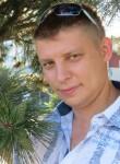Максим, 33 года, Горад Жодзіна