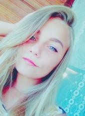 Алиса, 21, Россия, Набережные Челны