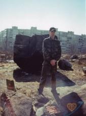 Misha, 34, Russia, Vologda