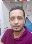 Anass, 35  , Rabat