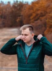 Adeksandr, 18, Russia, Voronezh