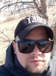 Andrey, 28, Ekibastuz
