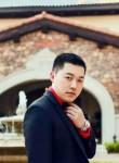 qiangyin, 33  , Shiyan