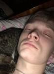 Maks, 21, Omutninsk