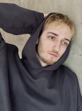 Mikhail, 22, Russia, Saint Petersburg