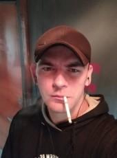 Denis Strona, 26, Ukraine, Donetsk