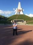 Максим - Брянск