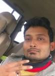 sachin, 31  , Aurangabad (Bihar)