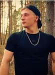 Danil, 19, Tver