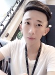 Jia榕, 21, Taoyuan City