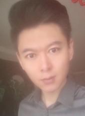 nicky, 32, China, Yinchuan