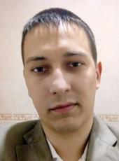 Pavel, 28, Ukraine, Kharkiv