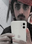 Jald, 20  , Khamis Mushait