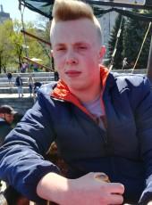 Jen , 22, Ukraine, Dnipr