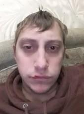 Dmitriy, 28, Ukraine, Kiev