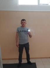 Petr, 33, Ukraine, Kharkiv