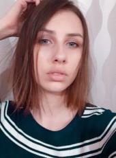 Lera, 18, Russia, Rostov-na-Donu