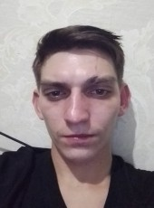 Andrey, 21, Russia, Perm