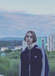 Kostya, 18, Moscow