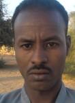 Arkey, 28  , Khartoum