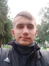 Roman, 22, Ukraine, Kharkiv