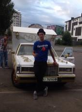 Bogdan, 25, Ukraine, Kiev