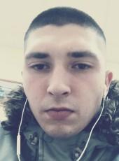 vasya, 20, Russia, Yekaterinburg