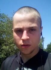 Vladislav, 20, Ukraine, Dnipropetrovsk