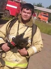 Vasiliy, 27, Russia, Kudymkar