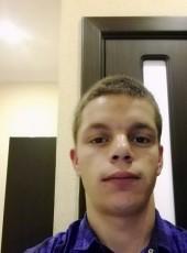 Viktor, 28, Russia, Kokoshkino