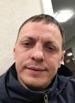 Александр, 38 лет, Братск