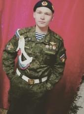 Serega, 21, Russia, Pechora
